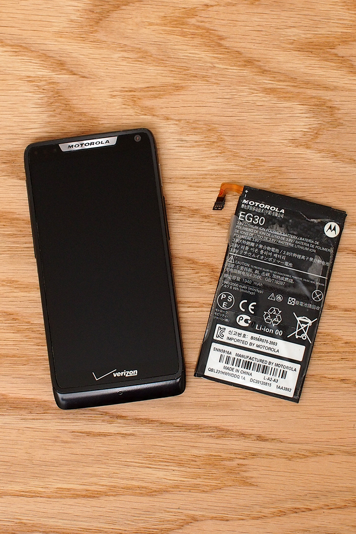 Motorola RAZR M Battery Replacement